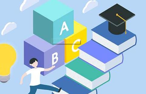 中教在线培训机构怎么样?值得交钱吗?