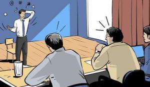 中教在线培训靠谱吗
